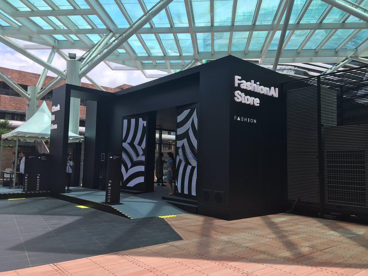 FashionAI de Alibaba en el campus de la Universidad Politécnica de Hong Kong